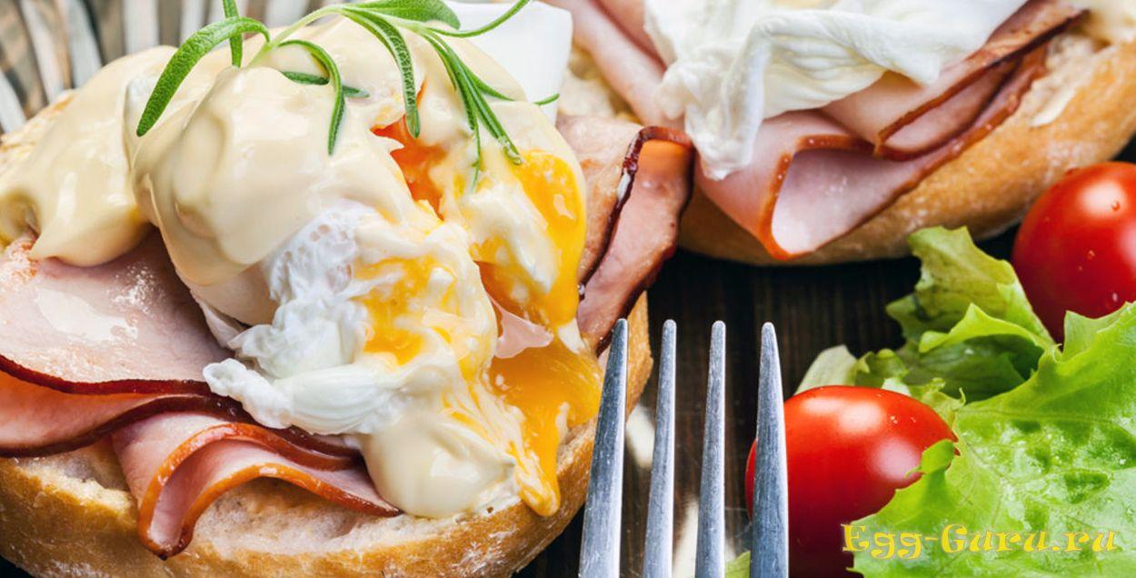 Разница между яйцом бенедикт и пашот