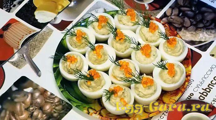 Яйца, фаршированные икрой минтая