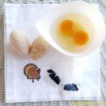 Белок и желток у яйца индюшки