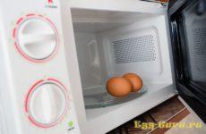 Как сварить яйца вкрутую в микроволновке