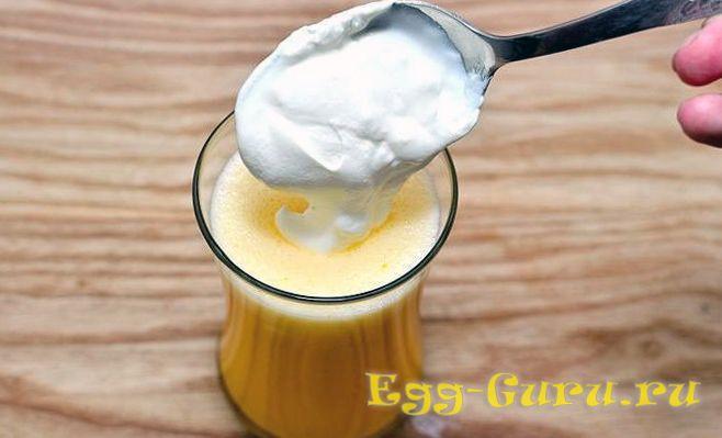 Гоголь-моголь с соком апельсина