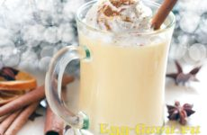 Гоголь-моголь — алкогольный рецепт