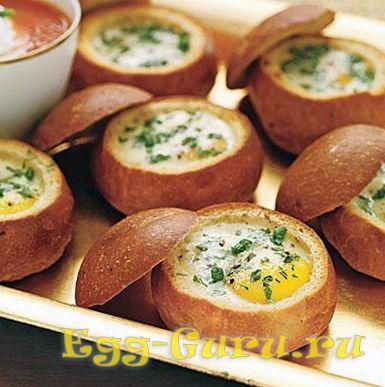 Яйца, запеченные в булочках