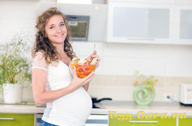 Во время беременности безопасность продукта превыше всего