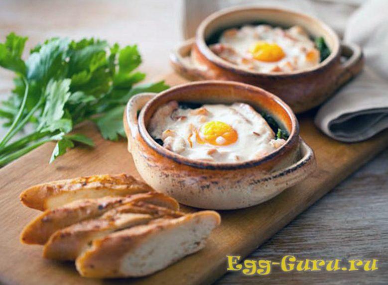 Яйца кокот